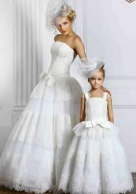 Салон свадебной и вечерней моды ФЛЁР